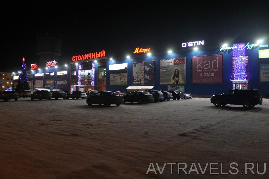 столичный Краснотурьинск