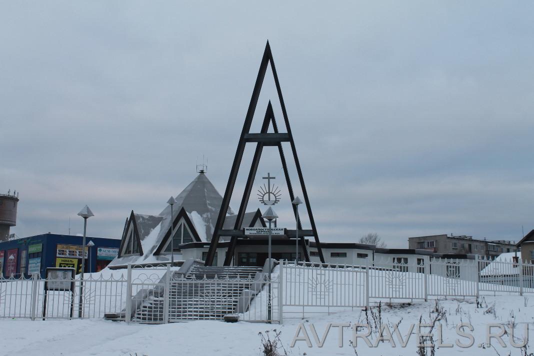 католический храм Краснотурьинск