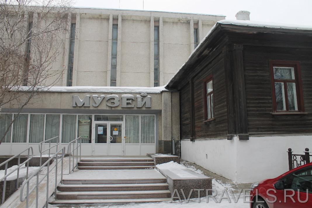 краснотурьинск краеведческий музей