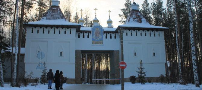 Среднеуральский женский монастырь 07.01.2018