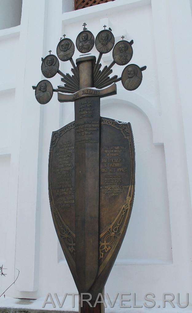 среднеуральский женский монастырь меч покаяния