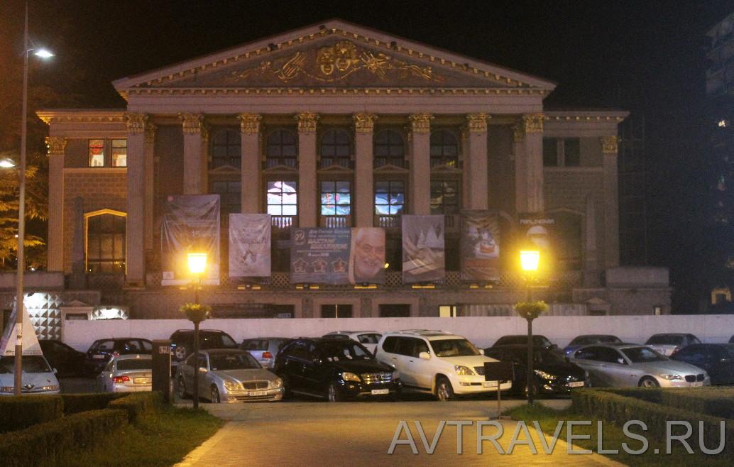 Батумский драматический театр