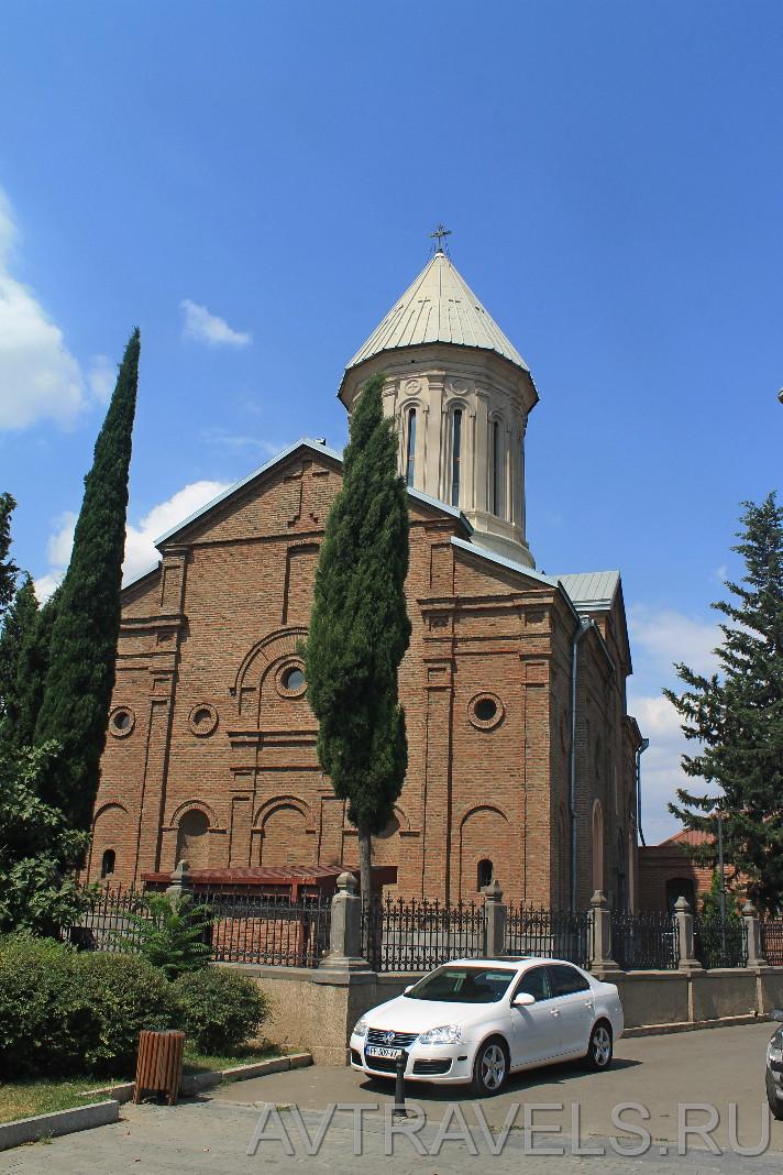 армянская церковь Тбилиси