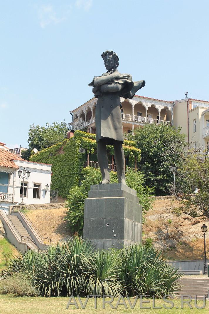 памятник Пушкину Тбилиси