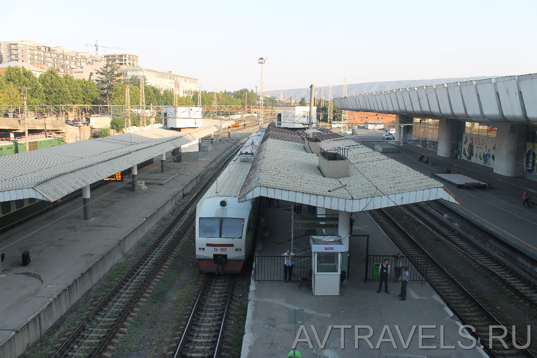 вокзал тбилиси