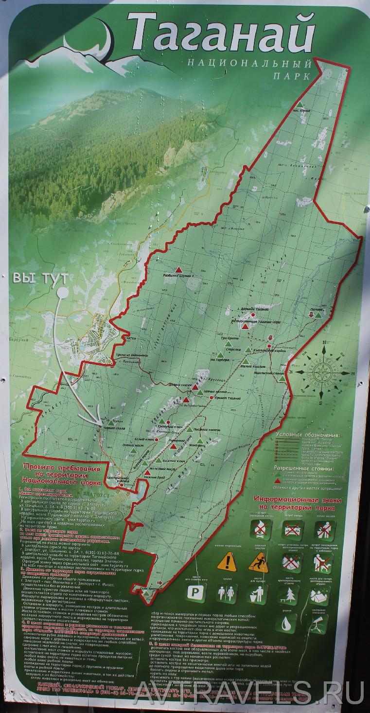 карта парка Таганай