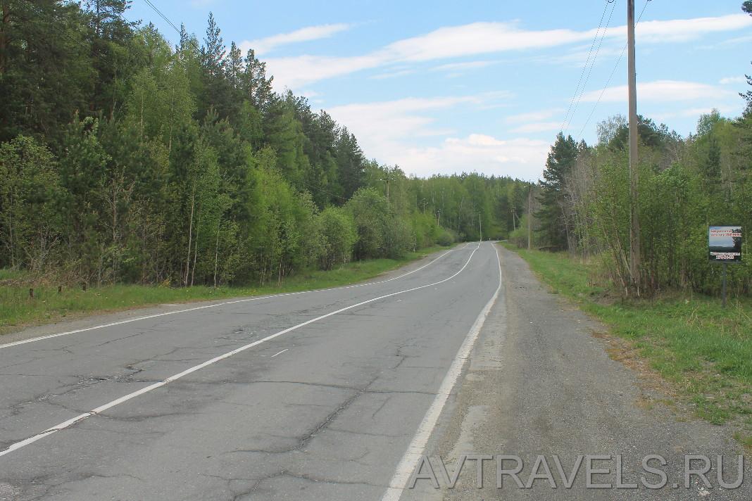 московский тракт Екатеринбург
