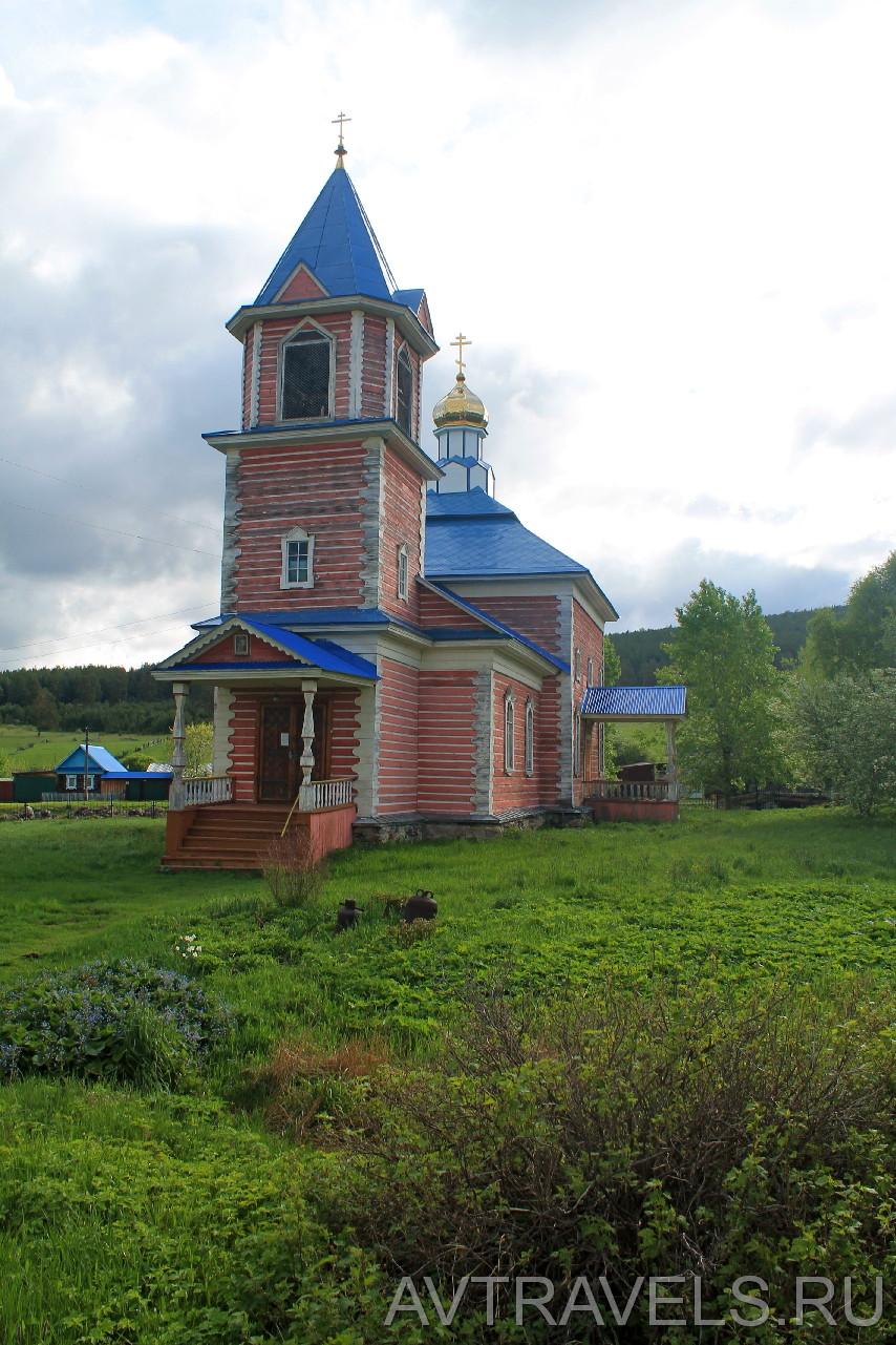 Тюлюк Челябинская