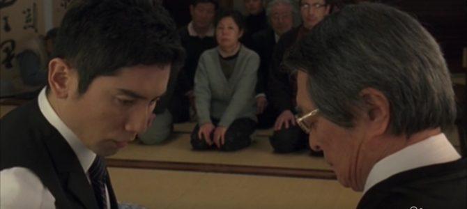 Развивающий фильм: «УШЕДШИЕ», режиссёр Йодзиро Такита, Япония, 2008г.(18+)