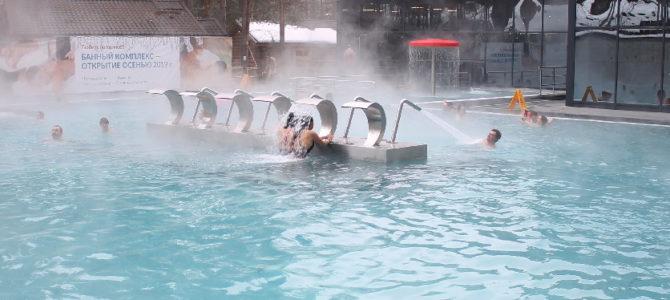 Наше купание в горячем источнике Баден Баден Уктус 26.03.2019